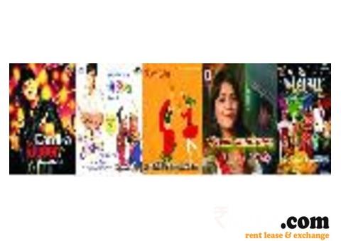 Navratri garba, Gujarati nataks, hindi movie etc