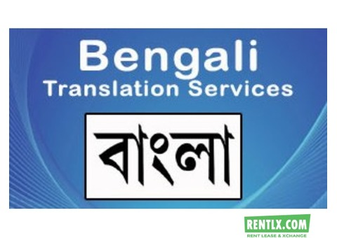 Bengali Translation High Quality Services in India