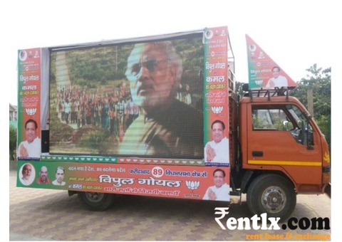 Led screen, Led mobile van on Rent in Bihar