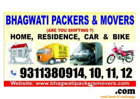 BHAGWATI MOVING PACKING SERVICES INDELHI - Delhi