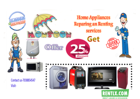 Home Appliances Rental and Repairing Services in Pune
