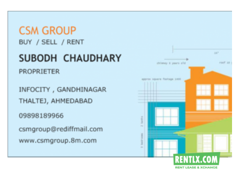 Warehouse / Storage / Shed for rent in Ahmedabad