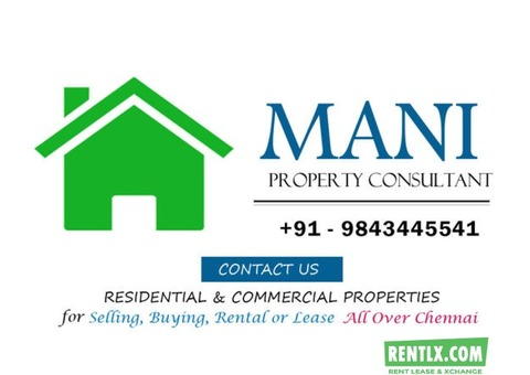 Shop for Rent in Chennai