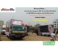 Advertising Mobile Van on HIre in Lucknow