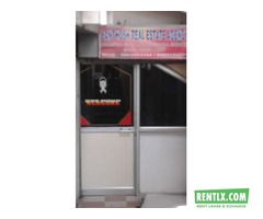 Commercial Shop for Rent in Bangalore