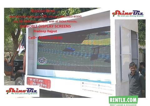 Advertising LED Display cell- 9540123636