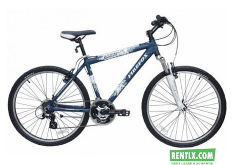 Bicycle on Rent in Bangalore