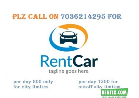 Self drive car for rent in Kanchan Bagh
