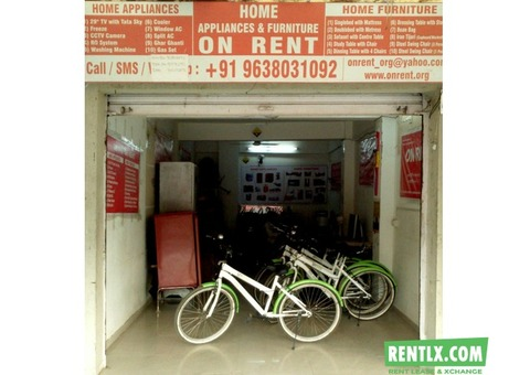 Cycle on rent in Gandhinagar