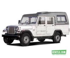 Car Rent service in Chennai