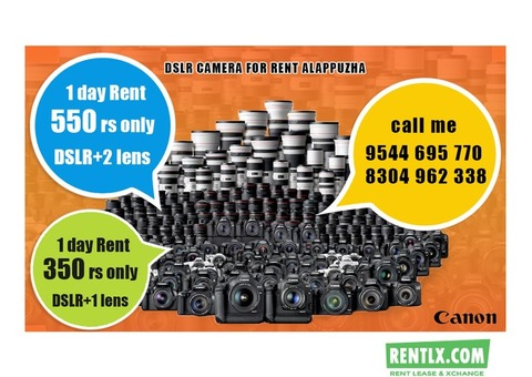 Dslr Cameras For Daily rent in Alappuzha